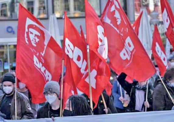 Soli-Kundgebung für die DKP: 22.07.2021, 17:30 Uhr, Schlossplatz, Stuttgart